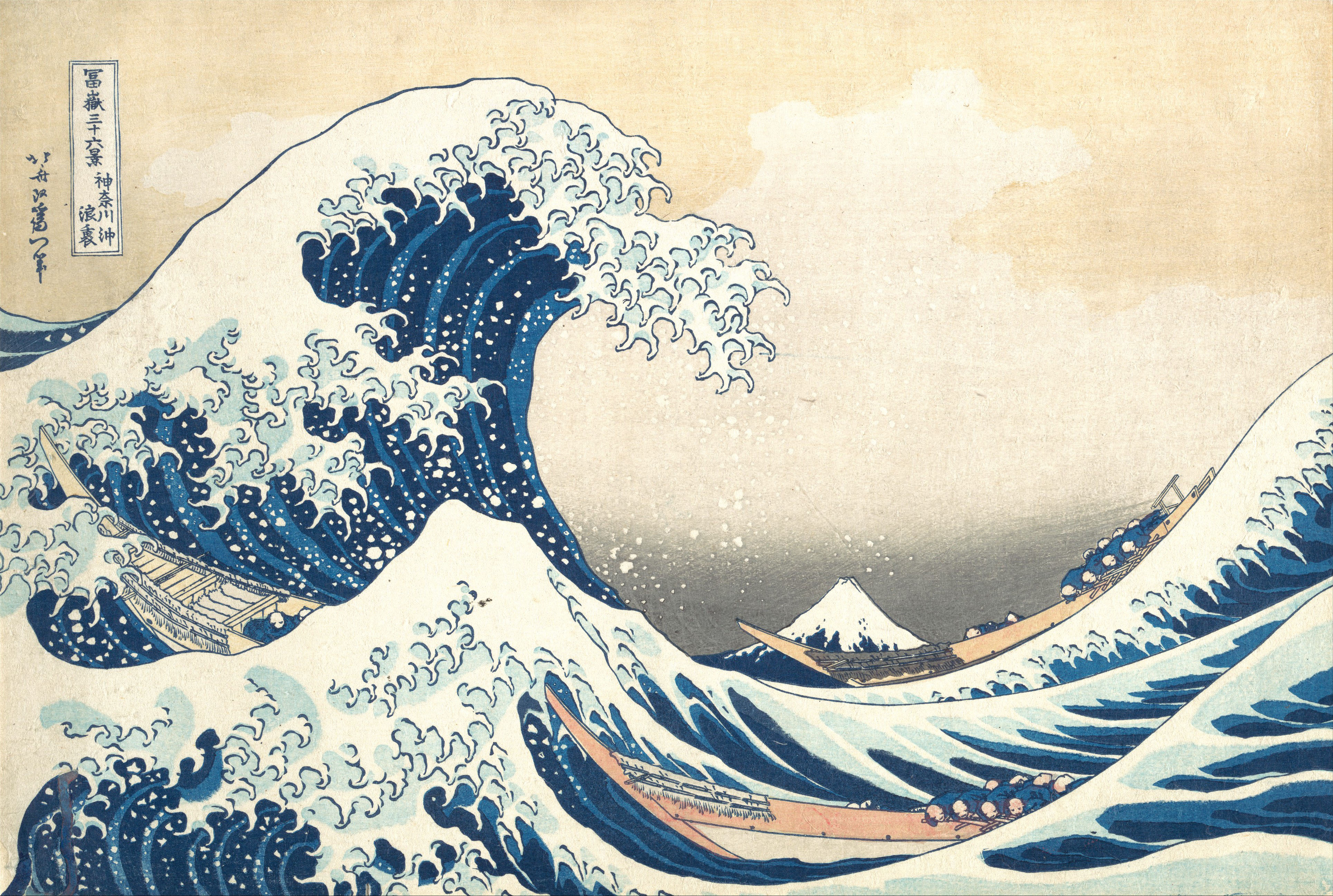 Hokusai | if then is now