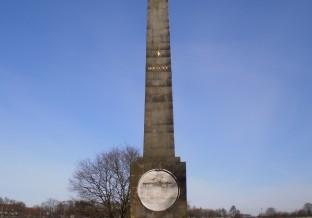 Monument voor de Slag bij Waterloo (Baarn)