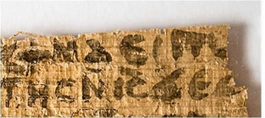 Close-up van de rechter bovenhoek van de bewuste papyrus. Voor het gemak omgezet naar Latijnse letters staat er NAEIPW[N2]. Volgens Bernhard mist er een M tussen I(ι) en P(π).