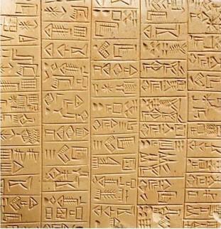 Foto van een stele in archaisch spijkerschrift, 26e eeuw voor Christus