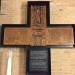 Plaquette herdenkingsmonument 22 gevallen studenten (1940-1945), Cobbenhagen Gebouw Universiteit Tilburg (foto bvhh.nu 2017).