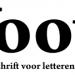 Logo tijdschrift Vooys