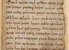 Eerste pagina van Beowulf