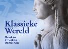Klassieke Wereld tentoonstelling in RMO