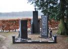 Servisch monument op Begraafplaats Craatshof in Garderen